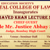 PROF. JAVED KHAN LECTURE SERIES